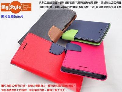 捌Mystyle HTC S9 十字紋...
