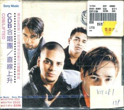 *真音樂* CDB LIFTED 歐版 全新 K11281 (下標賣1)