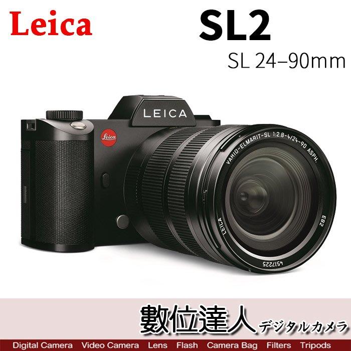 【數位達人】 預購 二年保固 徠卡 萊卡 Leica  SL2 SLII+24-90mm / SL2 #10856