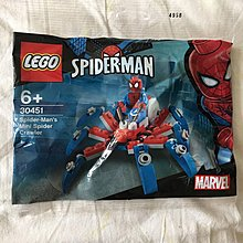 LEGO 30451 polybag Superheroes Spider-Man $48
