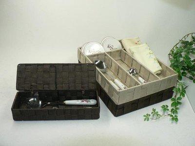 艾苗小屋-日本進口手工磁帶餐具收納盒