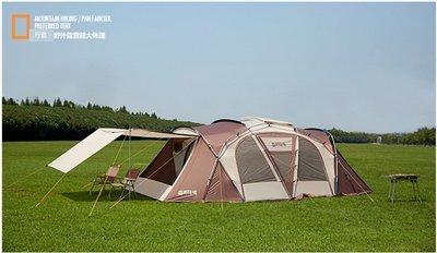 (周年慶大降價) 媲美Snow Peak 喜馬拉雅~行庭 頂級4~8人帳 雙層帳 帳篷 兩室一廳 防大雨 露營