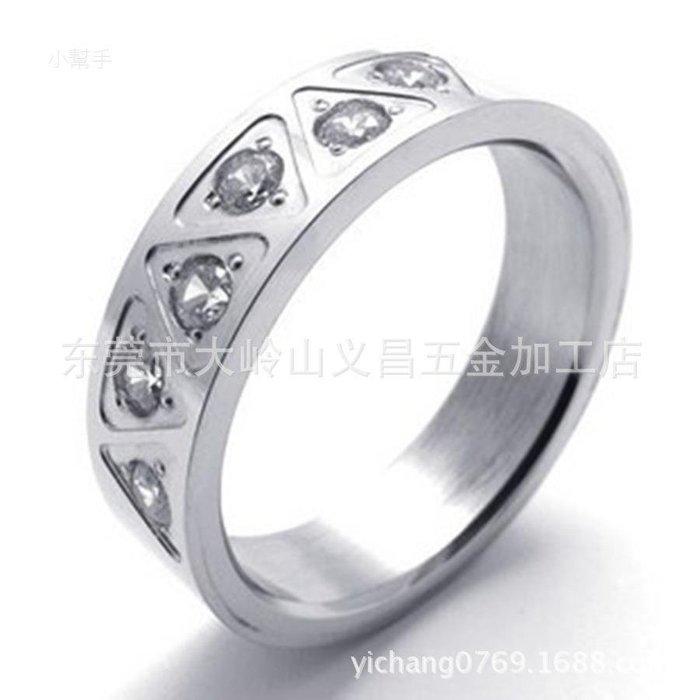 綠光街鋪 韓版時尚玉寶石復古戒指女人指環鉆戒水晶玫瑰彩金韓國碧璽S258