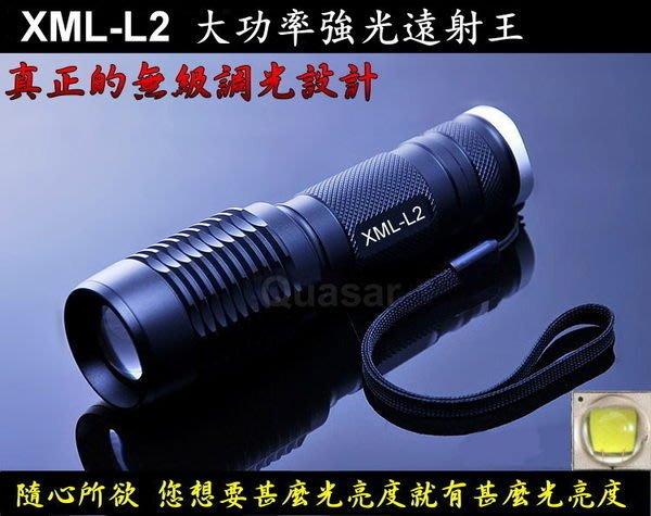 《宇捷》【A07套組】正品J6 無級調光 CREE XM - L2 強光手電筒 伸縮變焦 超越Q5 T6 U2