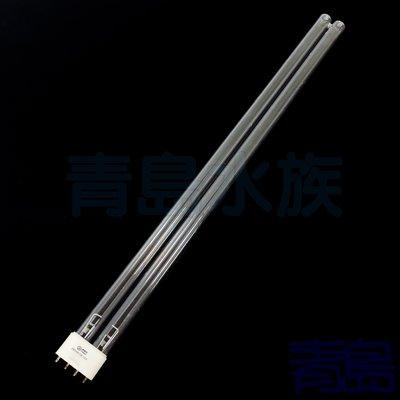 B。。。青島水族。。。UV-C UVC 殺菌 PL 燈管 貝立海可用==傳統式(4P)54W