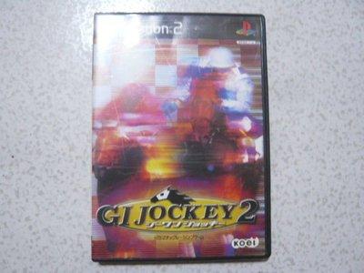 【~嘟嘟電玩屋~】PS2 日版光碟 ~ GI  JOCKEY 2  賽馬2