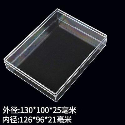 小滿~長方形全透明塑料盒130x100x25首飾收納展示盒天地蓋燕窩PS包裝盒#規格不同 價格不同#