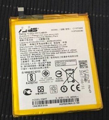 Asus Zenfone3 Max(ZC553KL)原廠電池