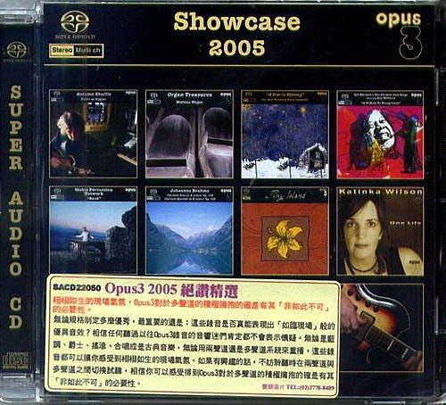 【Opus3 SACD】Opus3 2005絕讚精選 --CD22050