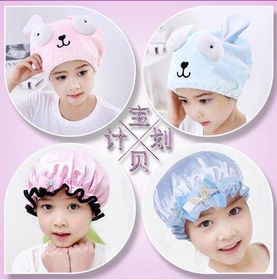 兒童防水浴帽寶寶洗澡帽小孩強力吸水加厚卡通干發帽子