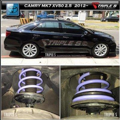 【酷熊】Triple S(TS)短彈簧Toyota 豐田 Camry 7代 2012~ 可搭配KYB 倍適登 避震器 總成