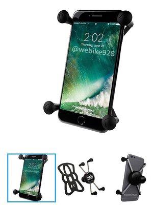 [阿群部品]美國原裝X-Grip Large Phone Holder with Ball RAM-HOL-UN10BU 大X型 手機夾 手機架 終身保固 X夾