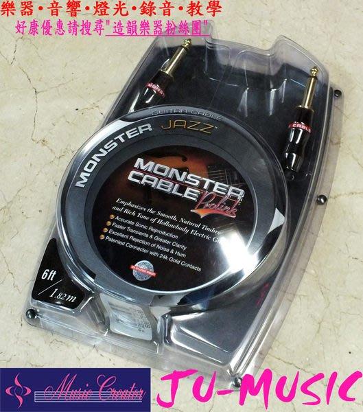 造韻樂器音響- JU-MUSIC - 美國 Monster Cable Jazz 6呎 1.83米 樂器 專用導線 雙直 I+I 另有 12呎 21呎