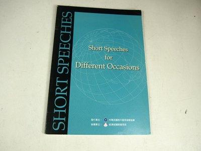 【考試院二手書】《Short Speeches for Different Occasions》││七成新(31F26)