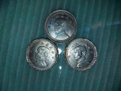 限時優惠(編號A126)!民國38年5角(5角/五角/伍角)銀幣,共3枚一起出售《品項如照片所示請購買者留意照片,其中2枚凹刮痕明顯》