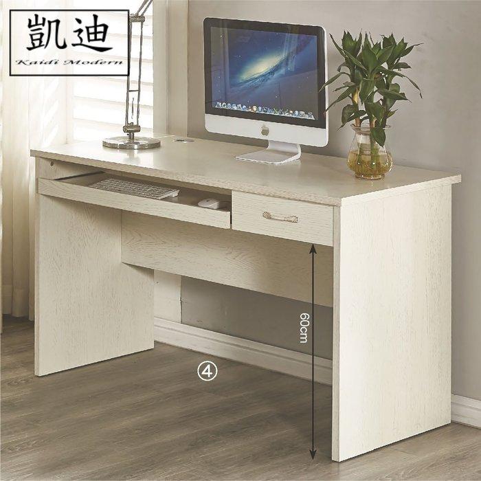 【凱迪家具】M3-370-4喬治4尺白木紋電腦書桌/桃園以北市區滿五千元免運費/可刷卡