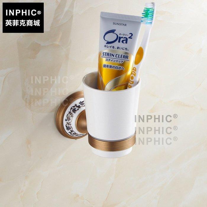 INPHIC-歐式陶瓷仿古 漱口杯架 漱口杯 牙刷架 牙刷杯 套裝 杯架_S1360C
