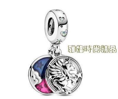 雅格精品代購 PANDORA 潘朵拉 奇幻獨角獸吊飾 925純銀  美國代購