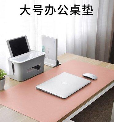 hello小店-筆記本電腦墊桌墊防水超大號滑鼠墊寫字臺墊鍵盤墊男士辦公可定 #手腕墊#滑鼠墊#