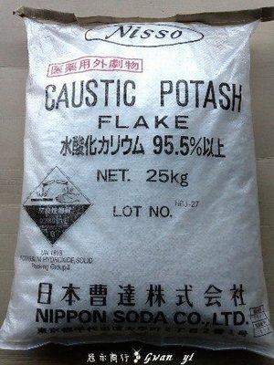 【冠亦商行】日本曹達 氫氧化鉀 KOH 95.5%以上【1公斤袋裝下標區】另有瓶裝優惠專區