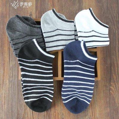 襪子男短襪春夏季薄款男士船襪男低幫淺口隱形襪防臭吸汗短筒