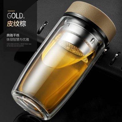 泡茶杯 雙層玻璃杯男女士水杯大容量隔熱加厚泡茶杯子 DJ4973