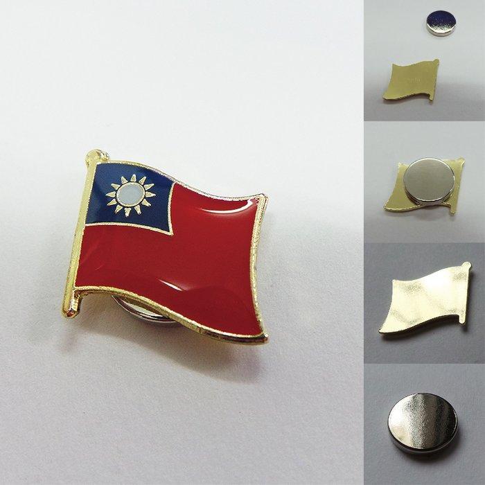 【衝浪小胖】吸鐵式-台灣徽章100入組/中華民國/Taiwan