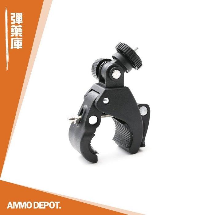 【AMMO彈藥庫】 GoPro Action sjcam yi 運動相機 配件 單車 多功能 夾具 DF-B02