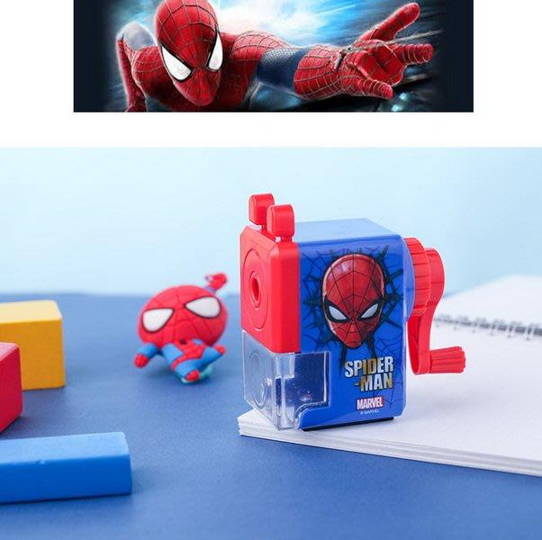 Spider Man蜘蛛人藍色小型削鉛筆機(3歲以上適用)新款上市