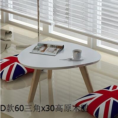 榻榻米小茶几北歐窗台地台矮桌炕幾實木腿烤漆方型日式飄窗桌
