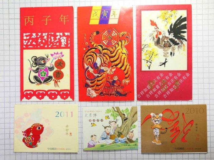 中國 郵票 小本票3冊+四方連二套+雙連一套