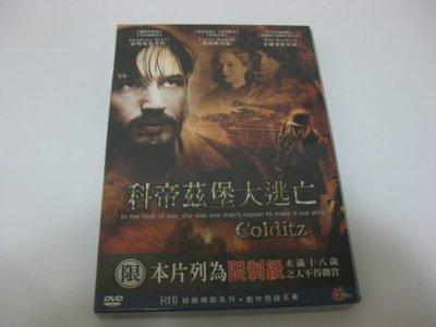 全新影片《科帝茲堡大逃亡》DVD 湯姆哈迪 蘇菲亞邁爾斯 達米安路易斯