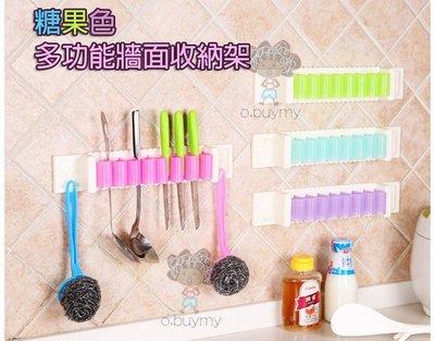 馬卡龍糖果色創意多功能自粘牆面收納架/ 浴室廚房塑料帶粘膠置物架附掛勾