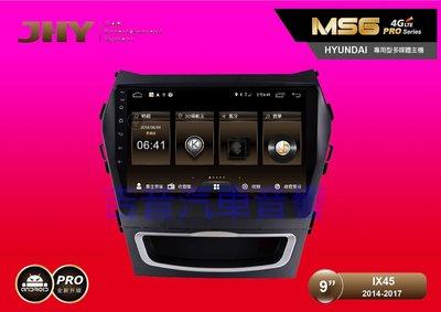 ◎吉音汽車音響◎JHY M3系列 HYUNDAI IX45 9吋安卓雙聲控專用機內建衛星導航USB藍芽wifi小葳助手