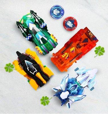 C_C.blue 爆裂飛車2代3玩具套裝正版變形爆烈暴烈暴力燦烈源始原始星神男孩