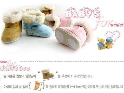 購便宜購物網 秋冬不可缺的寶寶嬰兒鞋 學步鞋 防滑底~仿麂皮保暖雪靴.寶寶靴 可翻折靴子