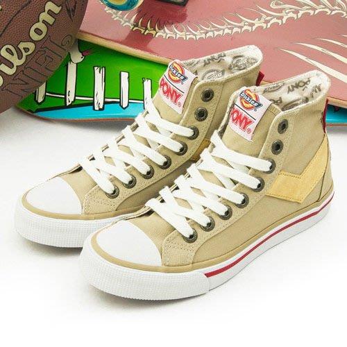 利卡夢鞋園--PONY經典帆布鞋 Shooter x Dickies 聯名款 卡其43U1SH62BE--女--3.5號