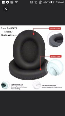 全新 耳棉 NEW Ear Foam Cushions 適合 BEATS Studio Wireless 4色 耳機