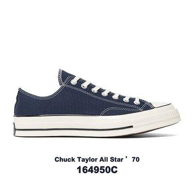 【QUEST】CONVERSE ALL STAR 1970 匡威 三星標 低筒 帆布 男女 靛色(深藍) 164950C
