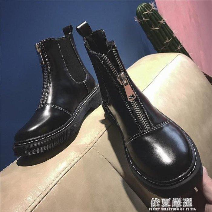 麥麥部落 中筒靴馬丁靴女英倫風潮新款百搭短靴女尖頭鞋切爾MB9D8