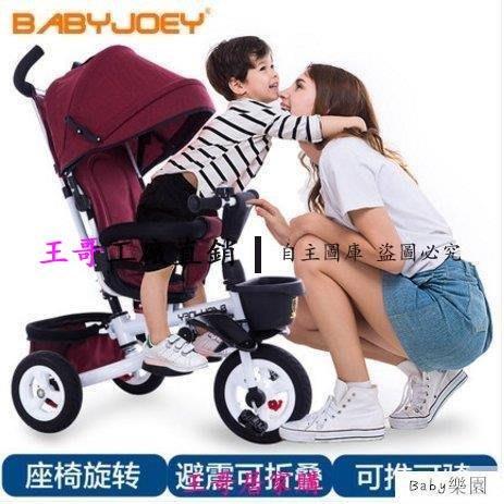 【王哥】新品英國Babyjoey兒童三輪腳踏車折疊寶寶1-3歲嬰兒手推自行童車3DX-118872