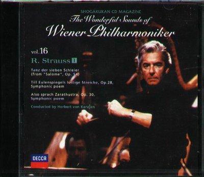 K - Herbert von Karajan - Wiener Philharmoniker Vol 日版 NEW