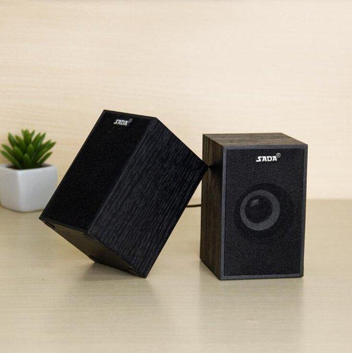 USB2.0喇叭 SADA V-160臺式電腦音響 手機筆記本木質迷你小音箱 音響#4480