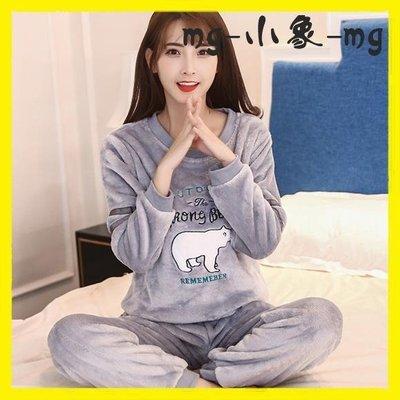 睡衣加厚保暖韓版法蘭絨家居服套裝可外穿