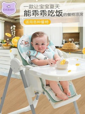 涼席 墊冰絲苧麻嬰兒童座椅夏季涼席椅子墊餐椅墊