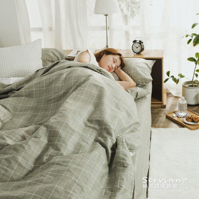 MIT精梳棉【越格子-卡其】雙人加大/床包兩用被套組-絲薇諾