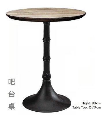 【台大復古家居】法國號 吧台/ 餐桌 French Horn Bistro Couter Table【Vintage】