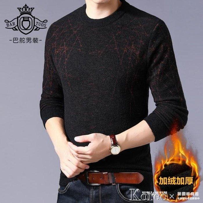 長袖毛衣 毛衣男冬季新款長袖套頭針織衫加絨加厚保暖毛衣時尚男裝打底上衣 JD