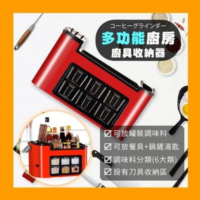 調料盒套裝節省空間調味盒組合裝調料瓶廚...