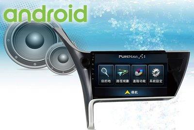 **Ji汽車音響**ALTIS 10.2吋安卓專用機 IPS面板+2.5D防刮屏 四核心 google 下載